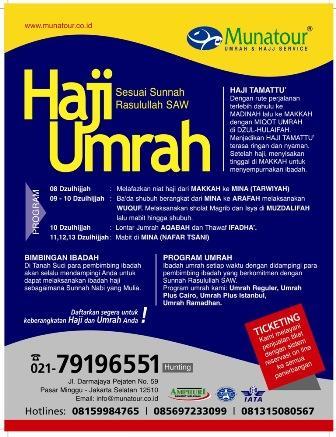 Leaflet Haji Munatour